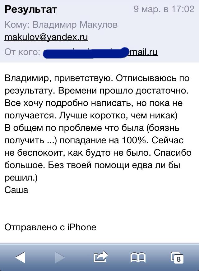 IMG_3478