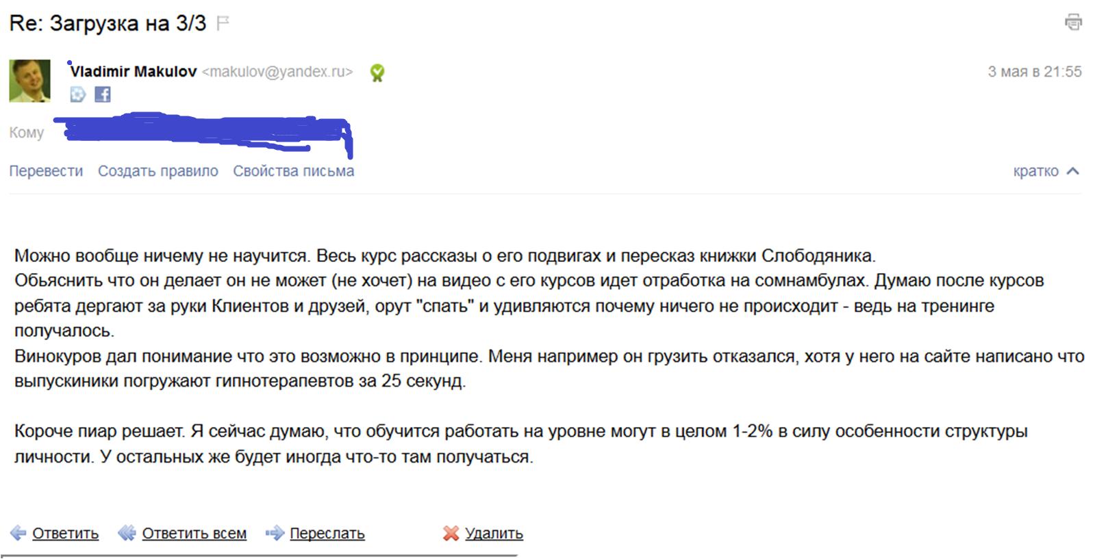 знакомства по россии и зарубежом