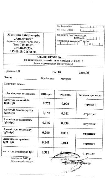 Krov_1
