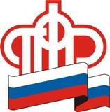 Logo_PFRF.JPG