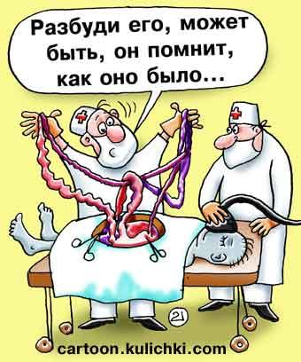 medicine028
