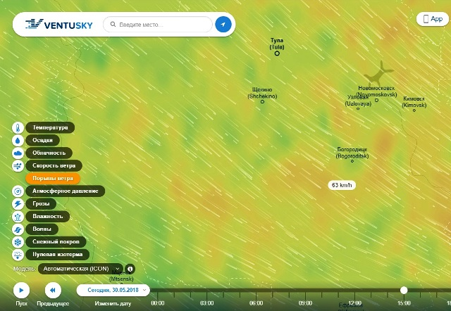 30.05. порывы ветра.jpg
