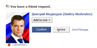 Медведев хочет дружить