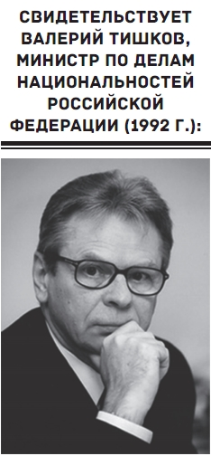 газета и геноциде ингушей 1992