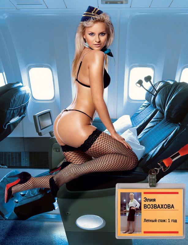 похотливые стюардессы смотреть знал