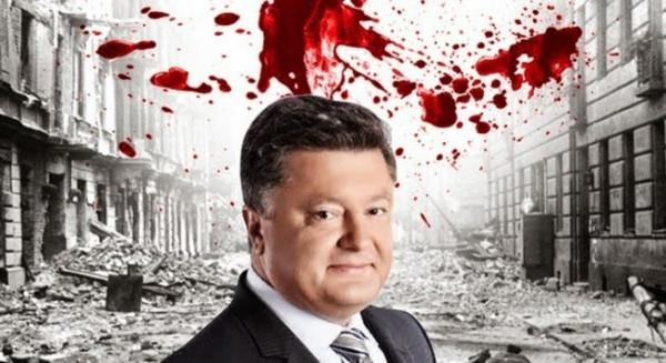 Петр Порошенко дал сенсационное признание о войне на Украине
