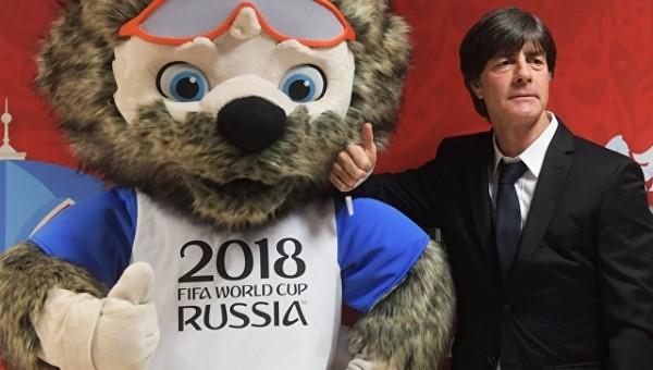 Футбольные новости России: ЧМ-2018 быть! Германия пошла на попятный