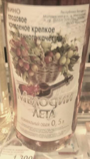 Плодово-ягодное с гармоничным, мягким и тонами