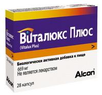Vitalux-Plus-organum-visus-news-210112-S1
