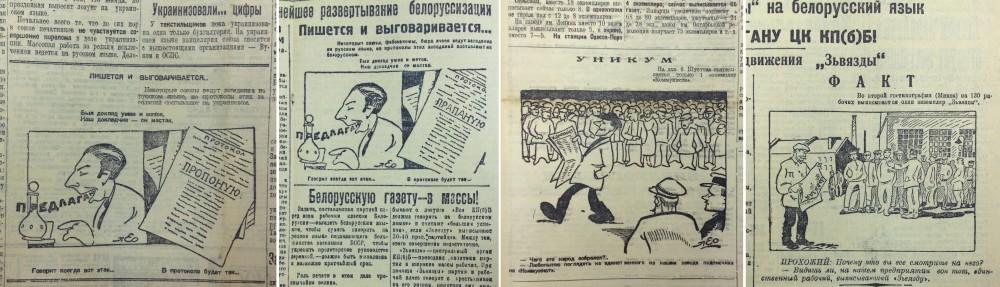 Украинизация 1927 0_1.JPG