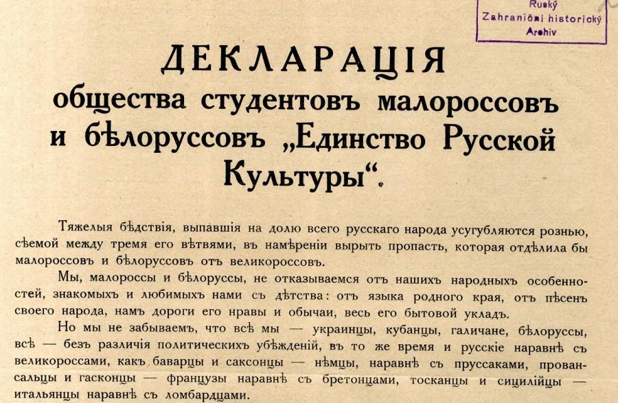 19420_900.jpg