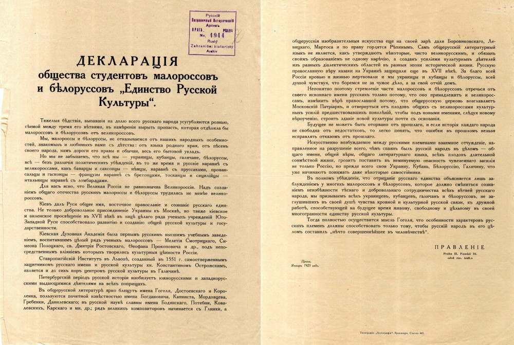19464_1000.jpg