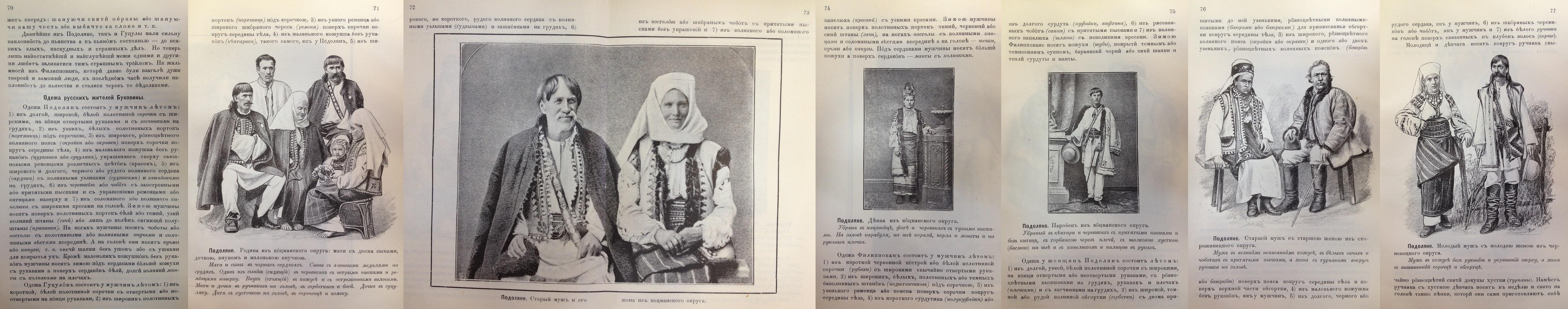 проститутка соловьевым