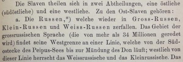 Всеобщая этнография Мюллер 1879.jpg