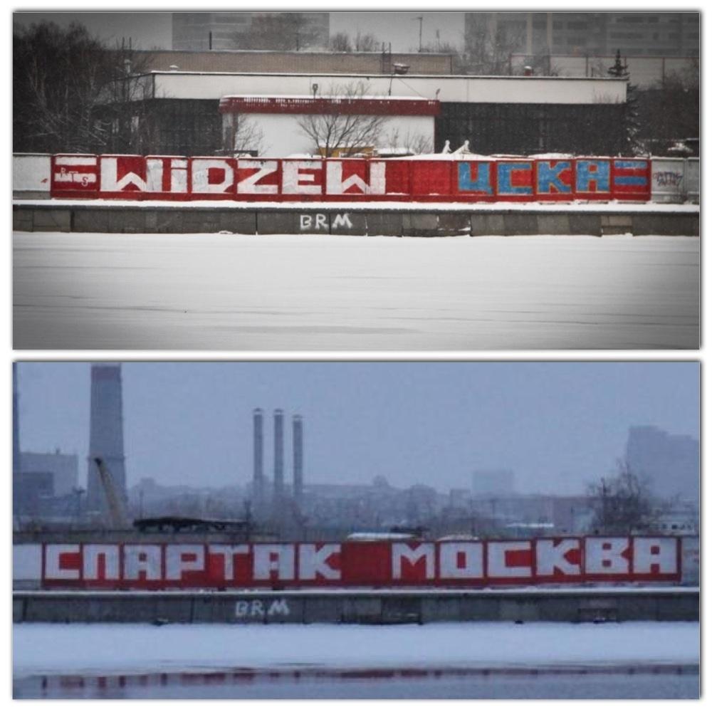 Видз-ЦСКА