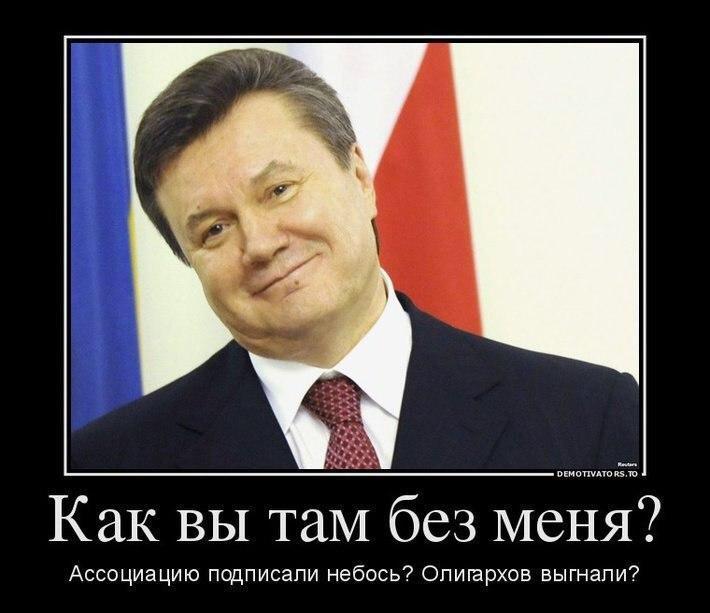 """Для кортежа премьер-министра Яценюка в час пик перекрывают киевские улицы, - """"Схемы"""" - Цензор.НЕТ 1961"""