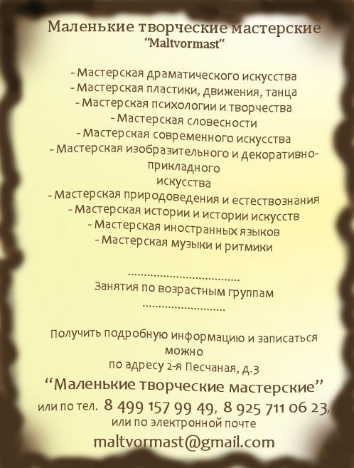 Копия фон