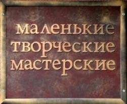 Копия IMG_6335 редак