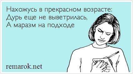 -38233726_294121817