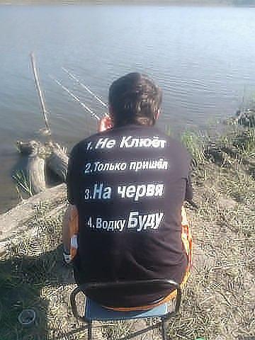 стихи любимому когда он на рыбалке