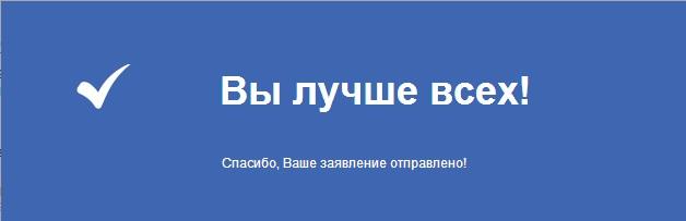 Тестирование проекта РосЖКХ на примере Ульяновской области