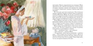 Сказки 1