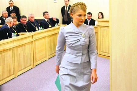 Тимошенко осудили на 7 лет