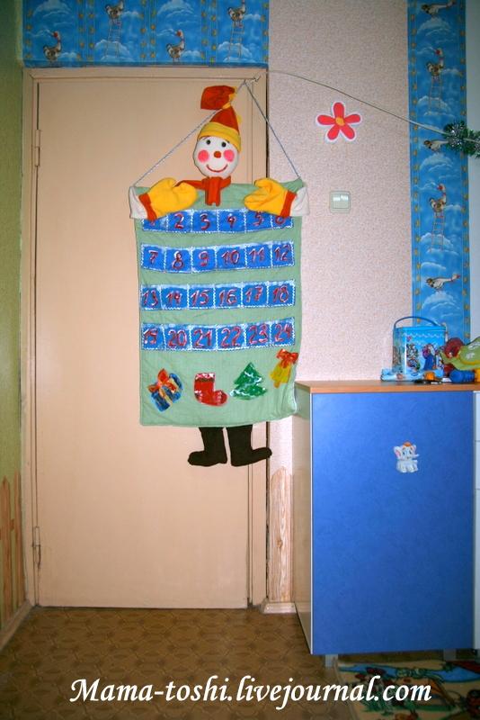 Адвент-001