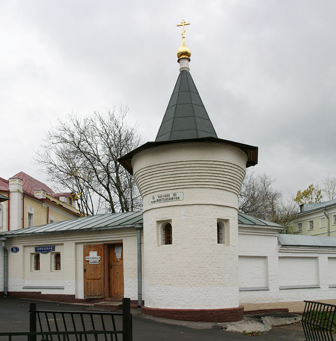 119_1924_RT8b      ПАНТЕЛЕЙМОН, ЧАСОВНЯ В АФОН. РУС. МОН.