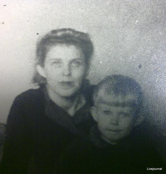 МАМА и  ИРА   1947