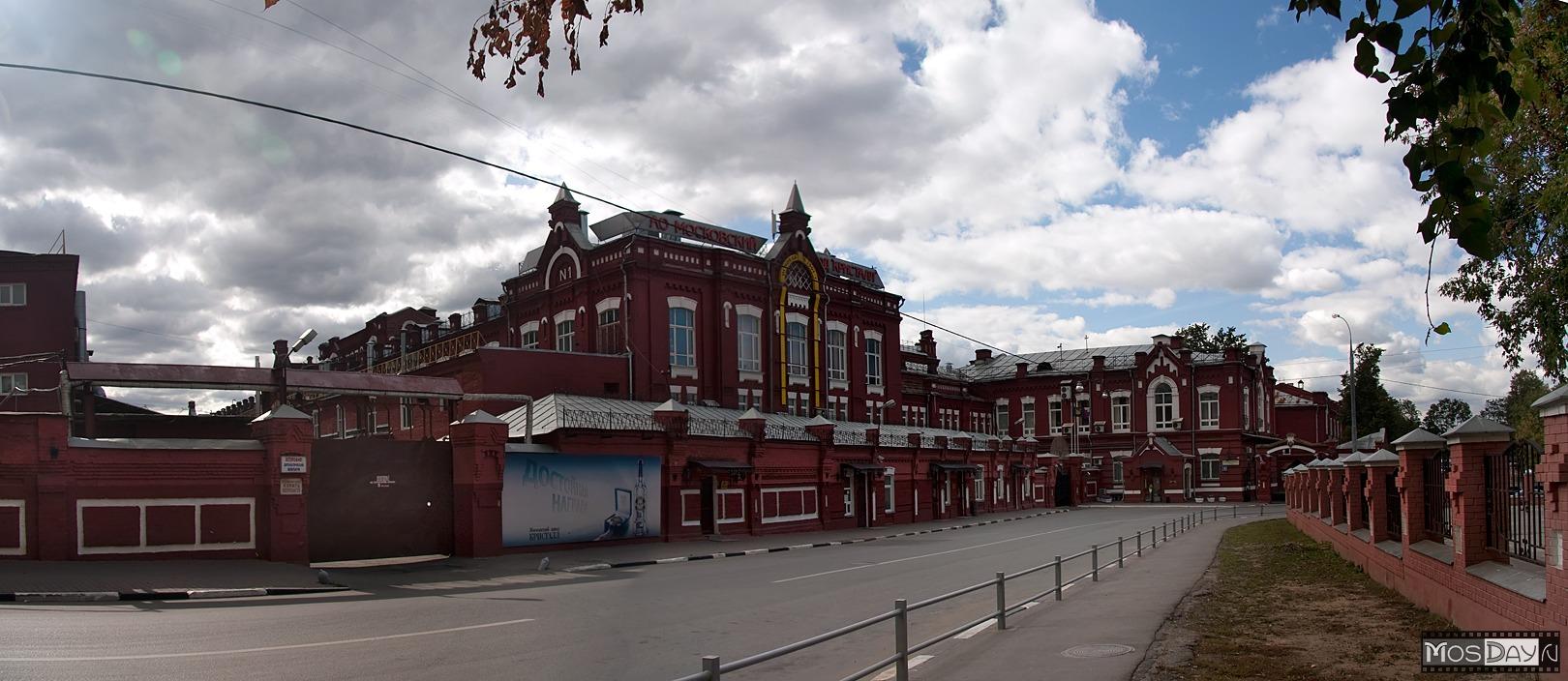 67_234-9     Завод  Кристалл  1901