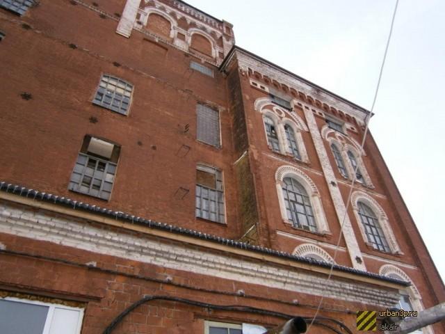 256655   Старая  фабрика   1869 год