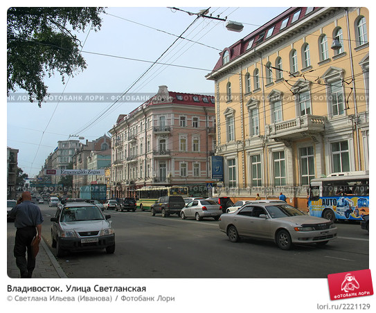 vladivostok-ulitsa-svetlanskaya-0002221129-preview