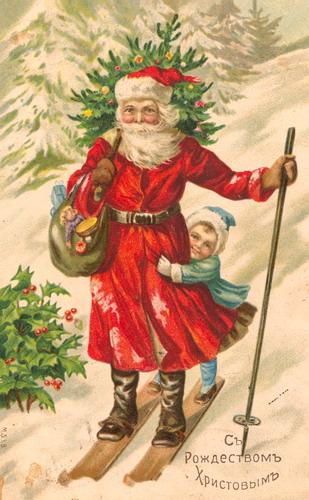 Ded_Moroz_Snegurochka_Christmas_card