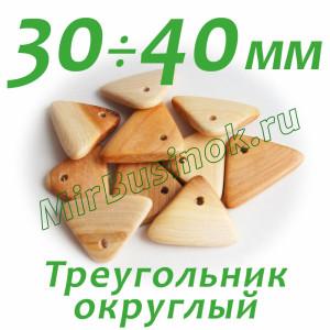 Треуг-Округл-800-лого
