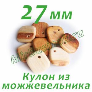 Кулон-Квадр-Округл-27-800-лого