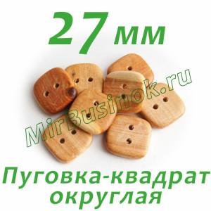 Пуг-Квадр-Округл-27-800-лого