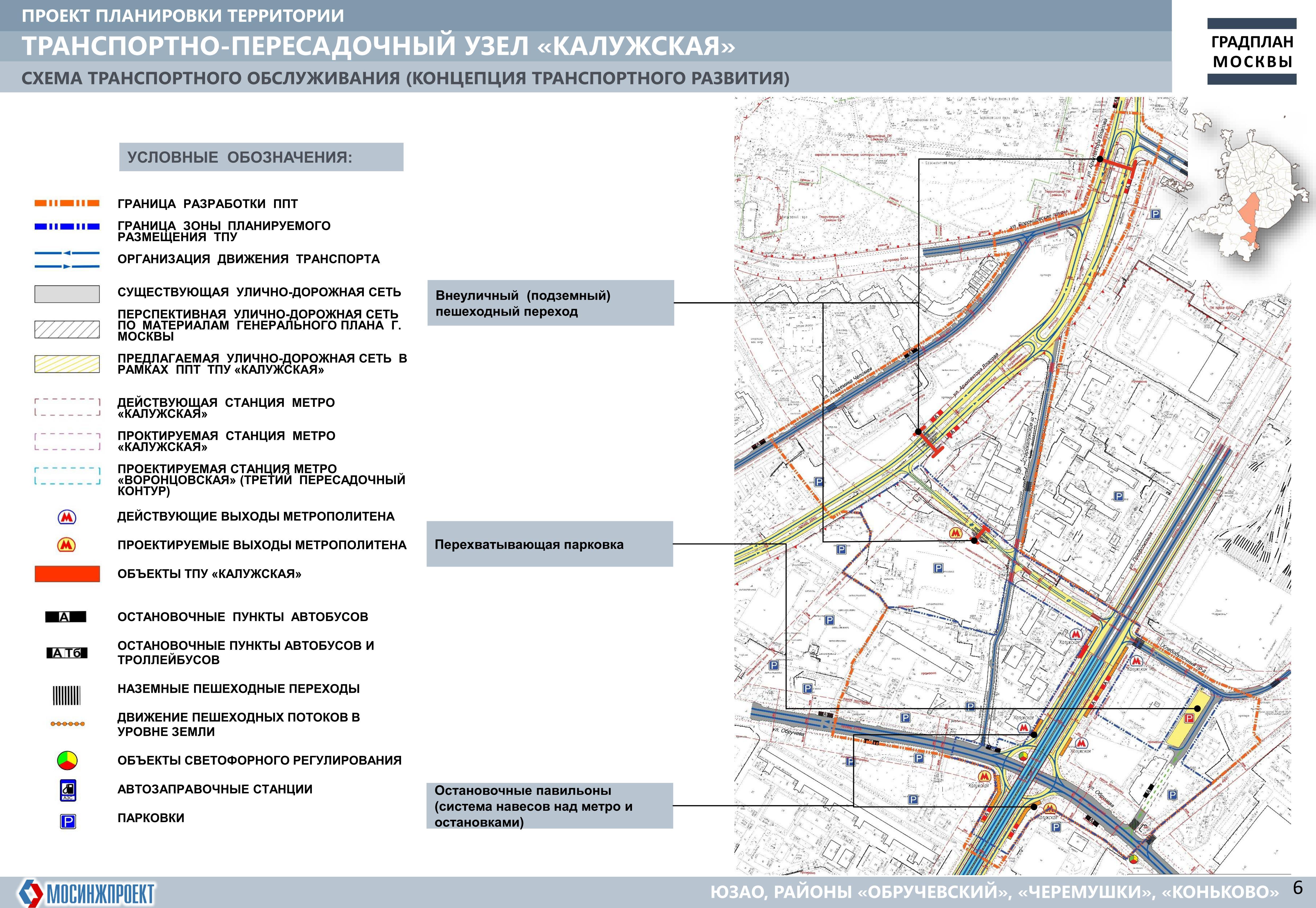 12ТПУ Калужская презентация ППТ-6
