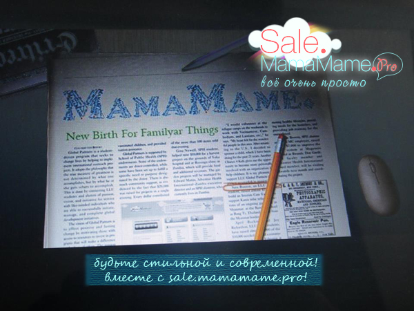 http://sale.mamamame.pro/