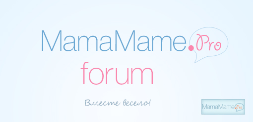 forum.mamamame.pro/