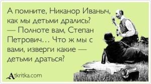 k_nlr7Gy9VA