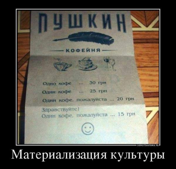 16317166_materializatsiya-kulturyi