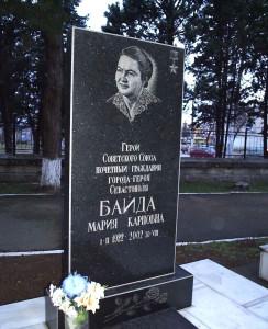 BajdaMariaKarpovna_mogila_Sevastopol