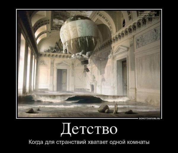 1320921715_demotivatoru_13