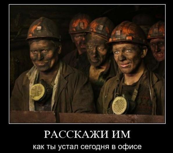 rasskagi_im_kak_ti_ustal_segodnya_v_ofise