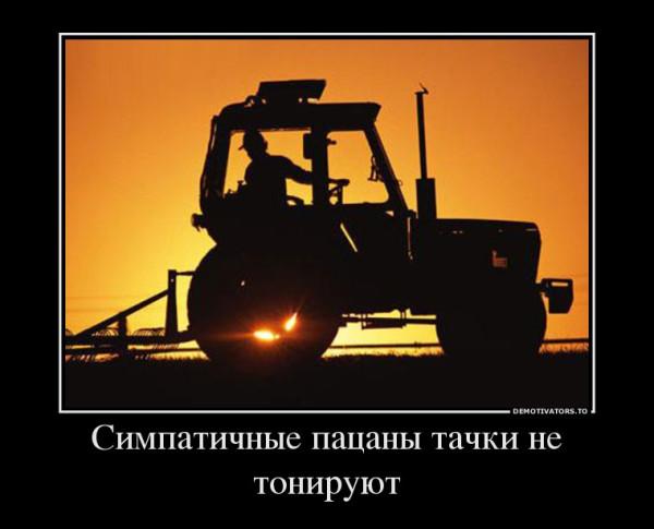 199898_simpatichnyie-patsanyi-tachki-ne-toniruyut