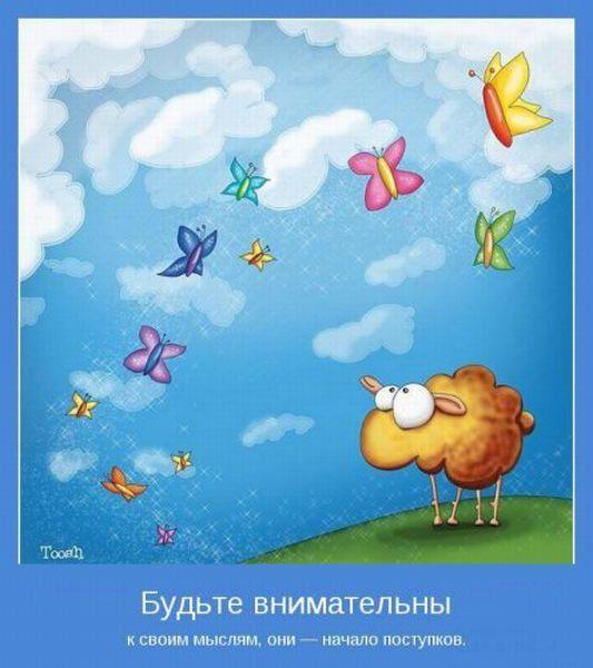 1360742751_www_radionetplus_ru-9
