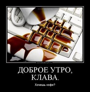 tmb_2006121854243688