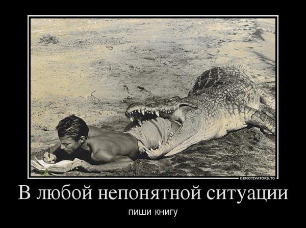 12591509_v-lyuboj-neponyatnoj-situatsii