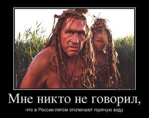 2829322_mne-ni-kto-ne-govoril_thumbnail